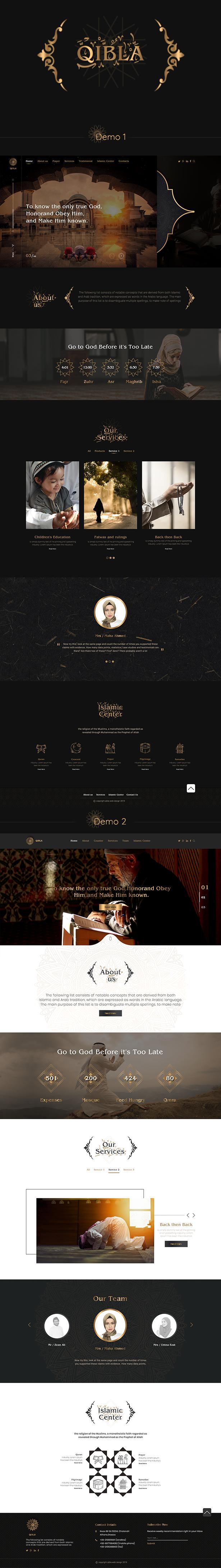 Qibla - Islamic Center PSD Template - 1